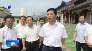 杨燕伟在调研市殡仪馆迁建项目建设时强调 高质量高效率推进项目建设 打造群众满意的民心工程
