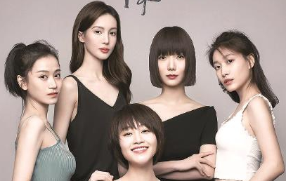 """《北辙南辕》:金晨、蓝盈莹、刘晓庆等同框演绎""""她""""精彩"""