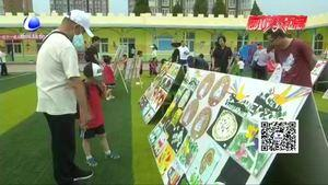 童心颂党恩 绘画庆百年——红六一幼儿园庆举办建党100周年绘画作品展活动