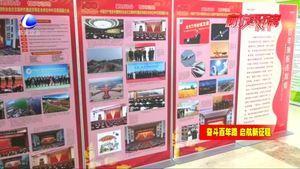 安次区举办庆祝中国共产党成立100周年图片展