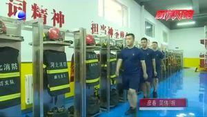 【我是一名党员】党员张龙:逆火前行迎难而上 尽显党员的使命担当