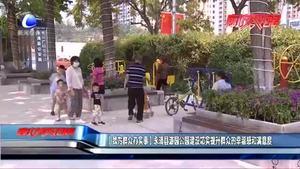 【我为群众办实事】永清县游园公园建设切实提升群众的幸福感和满意度
