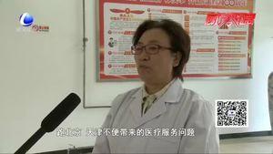 市第三人民医院抓业务强本领 更好服务患者就医
