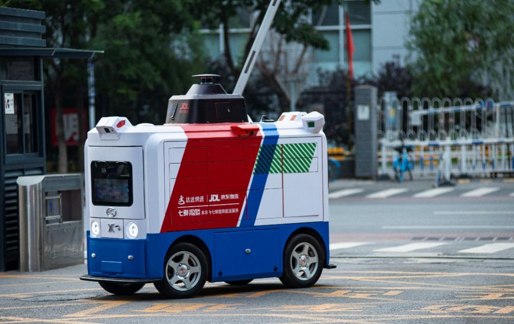 达达无人配送服务落地 七鲜超市、永辉超市将实现真实场景的常态配送