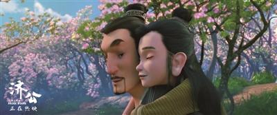影片传递出对家庭教育、传统文化的思考