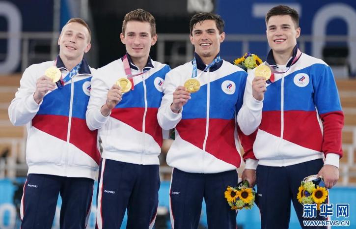 体操:俄罗斯运动员获男子团体冠军