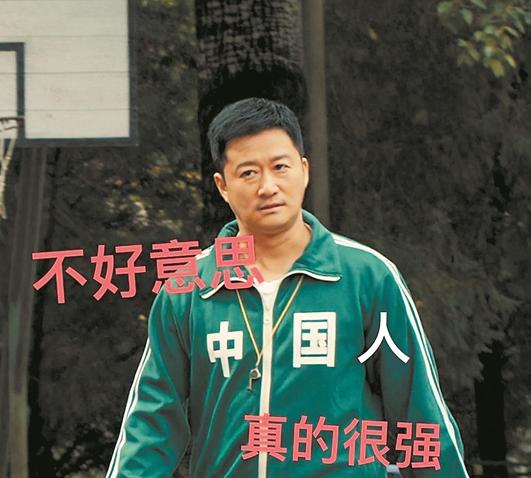 娱乐明星花式为中国奥运健儿加油 冠军与明星互要签名