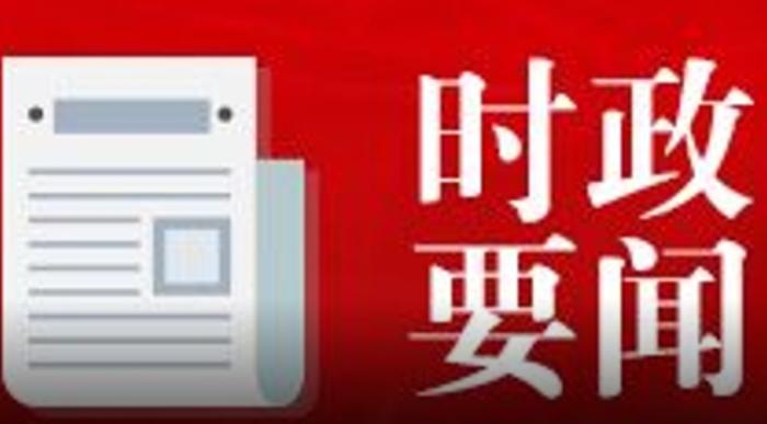 河北省委九届十三次全会在石家庄召开