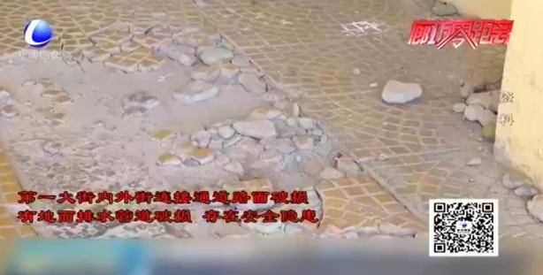 【问政回音壁】 广阳区加强对街道广场的排查整治 确保辖区环境卫生持续向好
