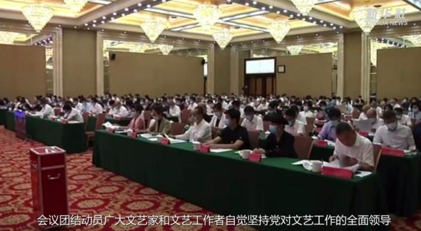 中国文联动员文艺工作者:进一步坚定文化自信