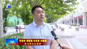 """广阳区:全面整治街头""""飞线""""消除隐患保平安"""
