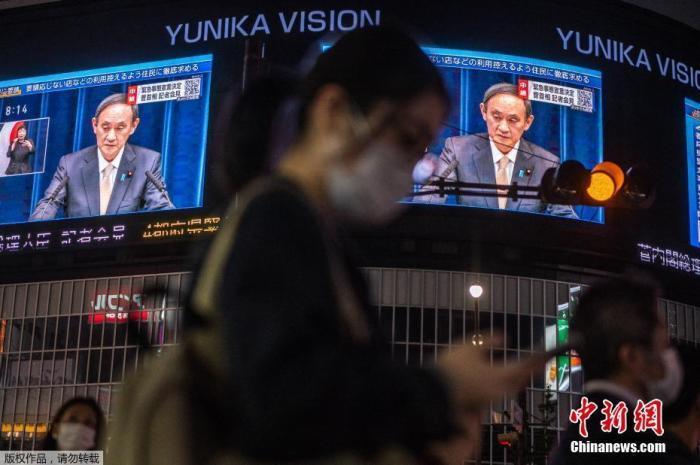 單日新增上萬菅義偉危機感強烈 日將擴大緊急宣言地區