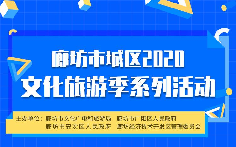 """""""奏响新时代""""器乐曲艺大赛网络投票"""